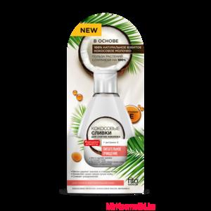 Сливки для снятия макияжа ФИТОкосметик  «Народные рецепты» кокосовые фото