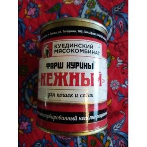 """Корм для кошек Куединский мясокомбинат Фарш куриный """"Нежный"""" фото"""