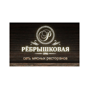 Рёбрышковая, Челябинск фото