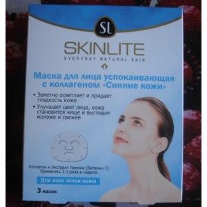 """Маска для лица Skinlite """"Сияние кожи"""" успокаивающая с коллагеном фото"""