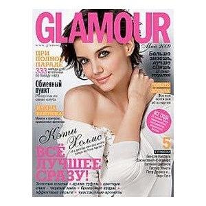 Журнал GLAMOUR / Гламур фото
