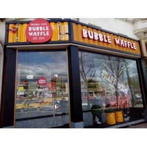 Bubble Waffle (Бабл Вафл), Кривой Рог, Украина фото