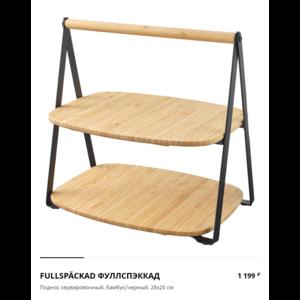 Эко посуда IKEA ФУЛЛСПЭККАД Поднос сервировочный фото