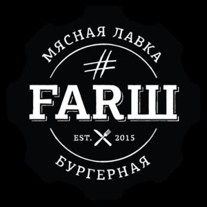 FARШ, Москва фото