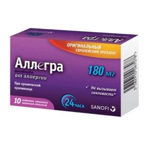 Таблетки Sanofi aventis Аллегра фексофенадин 180 мг фото