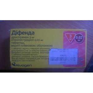 Гормональные препараты Alvogen Дифенда фото