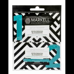Маска для лица Markell Detox Program Black&White фото