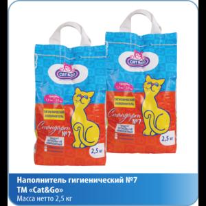 Наполнитель для кошачьего туалета Сat  & Go №7 фото