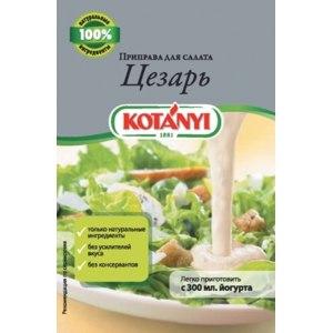 """Специи Kotanyi Приправа для салата """"Цезарь"""" фото"""