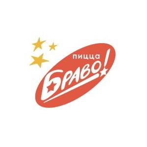 """Доставка еды """"Пицца Браво"""", Оренбург фото"""
