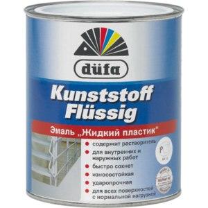 "Эмаль ""Жидкий пластик"" DUFA Kunststoff flussig фото"