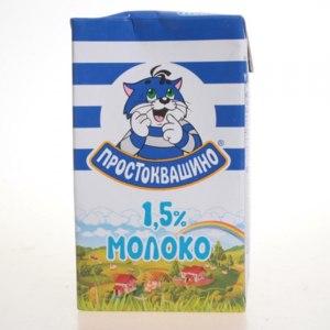 Молоко Простоквашино питьевое ультрапастеризованное 1,5% фото