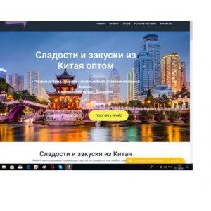 amigos-candy.ru - Сайт Товар Дня фото