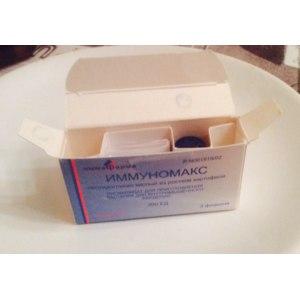 Иммуномодулирующее средство Иммафарма Иммуномакс фото
