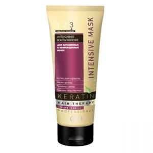 Маска для окрашенных и повреженных волос Ciel Parfum «ИНТЕНСИВНОЕ ВОССТАНОВЛЕНИЕ» Keratin фото