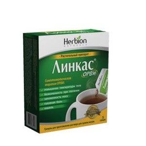 Средства д/лечения простуды и гриппа Herbion Naturals Линкас(Linkus) Орви - гранулы для приготовления раствора для приема внутрь(саше) фото