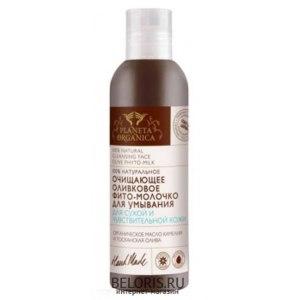 Очищающее оливковое фито-молочко для умывания Planeta Organica для сухой и чувствительной кожи фото