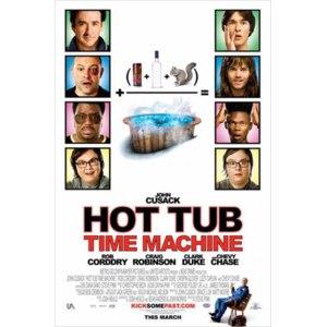 Машина времени в джакузи (2010, фильм) фото