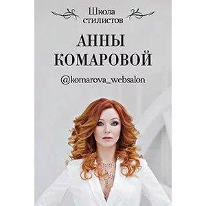 Websalon Wedding Студия Анны Комаровой, Москва фото