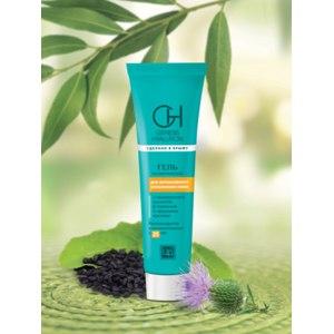 Гель для лица Царство ароматов косметический GENESIS HYALURON для интенсивного увлажнения кожи фото