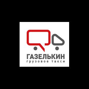 Грузовое такси Газелькин фото