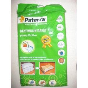 Вакуумный пакет Paterra  фото