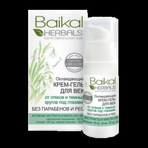 Крем-гель для кожи вокруг глаз Baikal Herbals охлаждающий фото