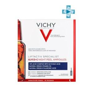 Сыворотка-пилинг Vichy Specialist Glyco-C ночного действия в ампулах фото