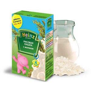 Каша Heinz Рисовая кашка с молоком фото