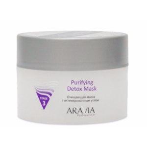 Очищающая маска с активированным углём ARAVIA Purifying Detox Mask фото