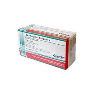 Болеутоляющие средства Здоровье Артифрин Artiphrinum–Zdorovye  фото