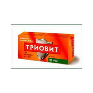 Витамины KRKA Триовит фото