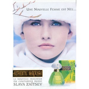 Slava Zaitsev Authentic Maroussia фото
