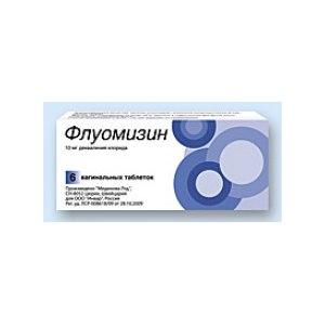 Антибиотик Medinova Флуомизин фото