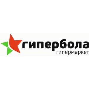 Гипермаркет Гипербола, Екатеринбург фото