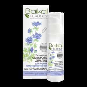 Сыворотка для лица Baikal herbals Регулирующая для жирной и комбинированной кожи фото