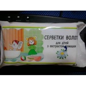 Влажные салфетки Ашан для детей с экстрактом ромашки фото