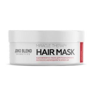 Маска для поврежденных волос Joko Blend восстанавливающая Miracle Therapy фото