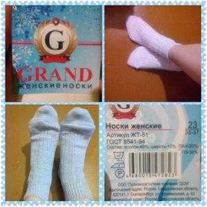 Носки женские Fix Price Grand G фото