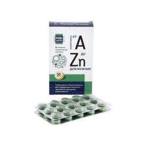 Мультивитамин от а до zn отзывы