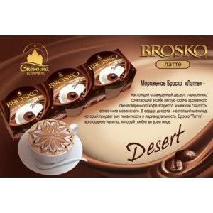 """Мороженое Снежный городок Brosko Латте Desert двухслойное с растительным жиром ванильное и с ароматом кофе """"Латте-орех"""", с шоколадным топингом и мерингой фото"""