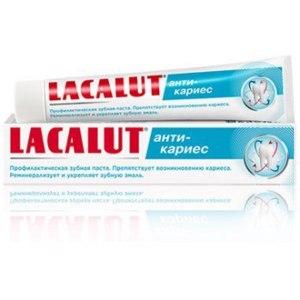 Зубная паста Lacalut Anti-Caries фото
