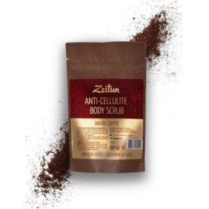Скраб для тела Zeitun Anti-cellulite body scrub arabic coffee  фото