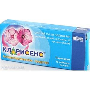 Средства для лечения аллергии Фармстандарт Кларисенс фото
