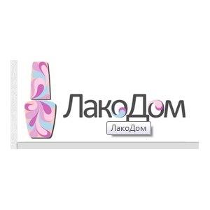 ЛакоДом - интернет-магазин лаков для ногтей - lakodom.ru фото