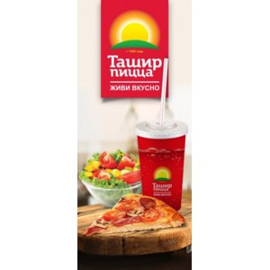 Ташир пицца, Новомосковск фото