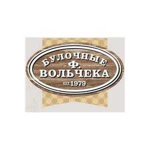 Пекарня Ф.Вольчека, Санкт-Петербург фото