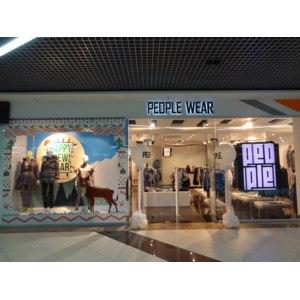 Магазин одежды People, Казань фото