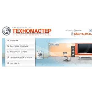 tehnomaster.com фото