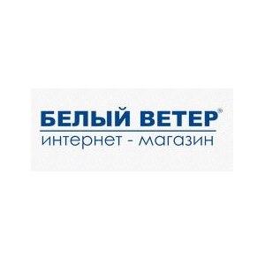 Астана Интернет Магазин Белый